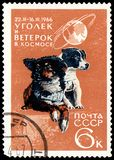"USSR - CIRCA 1966: stamp, printed in the USSR, shows two dogs with the inscription ""Ugolek and Weterok in space, 1966"" stock photography"