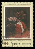 Sick Woman and a Doctor by Jan Steen. USSR - circa 1973: Stamp printed by USSR, Color edition on art, shows painting Sick Woman and a Doctor by Jan Steen, circa royalty free stock image