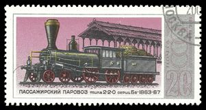 Passenger steam locomotive 1863. USSR - circa 1978: Stamp printed by USSR, Color edition on History of Russian Locomotives, shows Passenger steam locomotive 1863 stock image