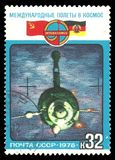Soviet-East Germany Space Flight. USSR - circa 1978: Stamp printed by USSR, Color edition on Soviet-East Germany Space Flight, shows Spacecraft in orbit, circa royalty free stock images