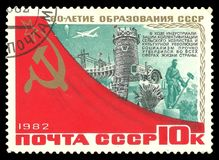 USSR, 60th Anniversary. USSR - circa 1982: Stamp printed by USSR, Color edition on 60th Anniversary formation of state, shows Dnepr dam, circa 1982 royalty free stock photos