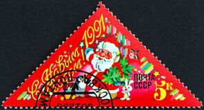 USSR - CIRCA 1990: A stamp printed in USSR shows Happy New Year 1991, circa 1990.