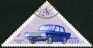 USSR - 1971: shows Moskvitsh 412, series Soviet Cars. USSR - CIRCA 1971: A stamp printed in USSR shows Moskvitsh 412, series Soviet Cars, circa 1971 Stock Image