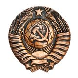 The USSR coat of arms Stock Images