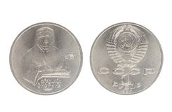 USSR coin in 1990, the nominal value of 1 ruble Royalty Free Stock Photos