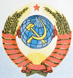 USSR emblem. Retro USSR emblem of world-wide communism royalty free stock photo