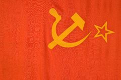 The USSR flag. Flag part of Union of Soviet Socialist Republics (USSR Stock Image