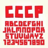 USSR font vector set Stock Photo