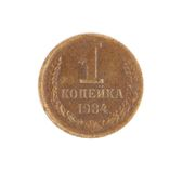 USSR 1 kopek coin Royalty Free Stock Photos