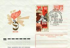 USSR 09 05 1975 Koperta z znaczkami pocztowymi tytuł rocznica Radziecki zwycięstwo w Wielkiej Patriotycznej wojnie 1945 Zdjęcie Stock