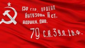 Ussr krig Victory Flag, Closeupsikt vektor illustrationer