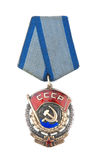 Ussr medal. Workers of all countries, unite!. Isolated over white Royalty Free Stock Photo