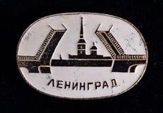 USSR - Memory symbol Leningrad. On black Royalty Free Stock Images
