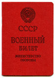 USSR Military ID. On white background Royalty Free Stock Images