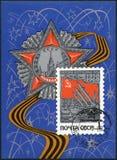 USSR - 1968: moderna vapen för shower och rysk flagga, 50th årsdag av krigsmakten av USSR Arkivfoto