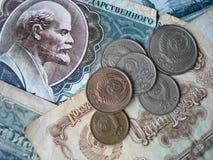 USSR money. Old Soviet Union money Vladimir Ilyich Lenin stock image