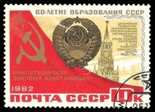 USSR MoskvaKreml Arkivbilder