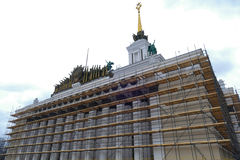 USSR - odbudowa rama Zdjęcia Royalty Free