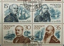 USSR - OKOŁO 1989: Tło z przedstawienia admiral Zdjęcie Royalty Free