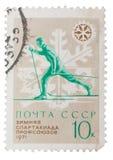 USSR - OKOŁO 1970: Znaczek pocztowy drukujący wewnątrz, poświęcać Obrazy Stock