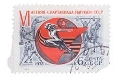 USSR - omkring 1975: stämpla shower 6 sommarlekar av Royaltyfri Foto