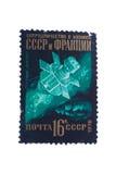 USSR - omkring 1976: Tillfoga stämplar, skyddsremsor i showsputniken Royaltyfria Foton