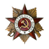 USSR - Order of the Patriotic War, First Class Stock Photo