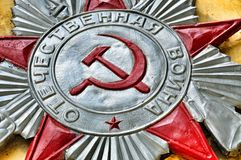 USSR - Order of the Patriotic War, First Class Royalty Free Stock Photos