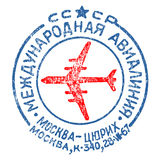USSR postage meter stamp Royalty Free Stock Photos