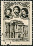 USSR - 1957: przedstawienie artyści, akademia sztuka, Karl Bryullov, Ilya Repin i Vasily Surikov, Zdjęcie Stock