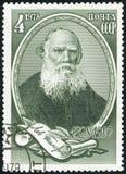 USSR - 1978: przedstawienie Rosyjski pisarski lew Leo Nikolayevich Tolstoi 1828-1910, powieściopisarz i filozof, zdjęcie stock