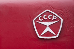Ussr quality mark Royalty Free Stock Photos