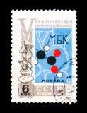 USSR Rosja znaczek pocztowy poświęcać 5th Międzynarodowy substancja chemiczna kongres około 1961, Zdjęcie Royalty Free