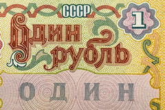 USSR ruble closeup Stock Image