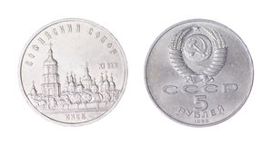 USSR ruble. Royalty Free Stock Images