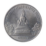 USSR ruble.Millennium Monument rossii.novgorod Stock Photography