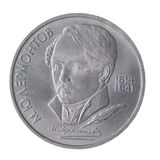USSR ruble.MY Lermontov Royalty Free Stock Image