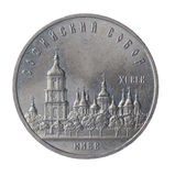 USSR ruble. Sophia Cathedral. Kiev. Sophia Cathedral .Kievюю ruble Royalty Free Stock Photos
