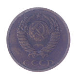 Ussr ruble on white Stock Image