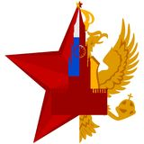 USSR-Russia-1 Immagine Stock Libera da Diritti