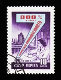 USSR Russia postage stamp devoted to Chemical industry, circa 1958. MOSCOW, RUSSIA - JUNE 26, 2017: A stamp printed in USSR Russia devoted to Chemical industry royalty free stock image