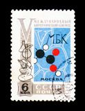USSR Russia postage stamp devoted to 5th International Bio-chemical congress, circa 1961. MOSCOW, RUSSIA - JUNE 26, 2017: Rare stamp printed in USSR Russia royalty free stock photo