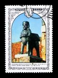 USSR Russia postage stamp monument Bronze Figure, Fortress Erebuni, Armenia, the series `Armenian Architecture`, circa 1978. MOSCOW, RUSSIA - JUNE 26, 2017: A stock photos