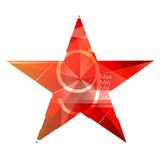 USSR russian star illustration Stock Images