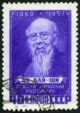 USSR - 1958: showChi Pai-shih Qi Baishi 1860-1957, kinesisk målare, president av den Kina konstnäranslutningen Royaltyfri Bild