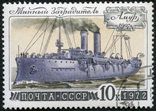 USSR - 1972: shows Amur-class minelayer Royalty Free Stock Photography