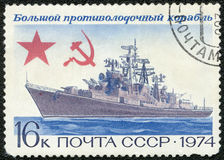 USSR - 1974: shows Antisubmarine destroyer and helicopter, series Soviet Warships Royalty Free Stock Photo
