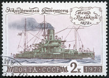USSR - 1972: shows Battleship Peter the Great 1872, series History of Russian Fleet Royalty Free Stock Photos