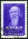 USSR - 1958: shows Chi Pai-shih Qi Baishi 1860-1957, Chinese painter, president of the China Artists Association Royalty Free Stock Image