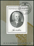 USSR - 1985: shows Johann Sebastian Bach (1685-1750), Composer Royalty Free Stock Image